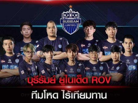 บุรีรัมย์ ยูไนเต็ด ROV ทีมโหด ไร้เทียมทาน